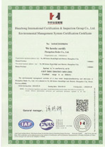 Environmental Management System Certification Certificate